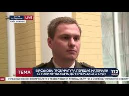 Курсовые Страница  Военная прокуратура курсовая работа