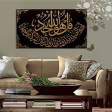 Small Picture Modern Islamic Home Decor Online Modern Islamic Home Decor for Sale