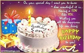 E Birthday Card E Birthday Card Free E Birthday Cards To Birthday Card Ideas