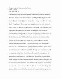 library essays the complete essays and other writings of ralph  pollution essay in english political science essays also high interview essay paper book proposal template elegant