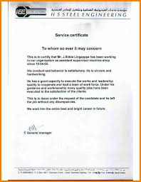 7 Driving Experience Certificate Format Pdf Mail Clerked