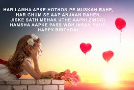 Happy Birthday Daughter Funny Quotes From A Mother High Quality 19th