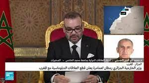كيف سيرد المغرب على قرار الجزائر قطع العلاقات بين البلدين؟