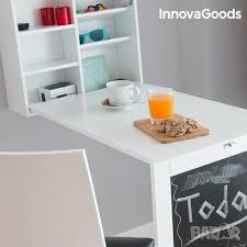 Ако използвате вашето бюро в продължение на целия ден може би е трябва да се замислите за модел с функция за повдигане, за да можете да смените позицията си на седене. Sgvaemo Byuro Za Stena Innovagoods V Byura V Gr Plovdiv Id31715712 Bazar Bg