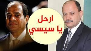 المقال الأخطر.. رئيس تحرير الأهرام يطالب بتنحية السيسى، فهل تقف الدولة  العميقة مع الصحفى الكبير - YouTube