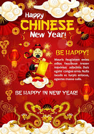 This is the chinese new year and it's a nice time for family reunions, new beginnings, renewed romance, and new potential for a happy year to come. Happy Chinese New Year Wishes Festive Stock Vector Colourbox