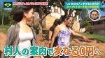 草刈麻有の最新おっぱい画像(2)
