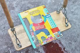 «Виммельбух»: почему книги-картинки так нравятся детям и ...