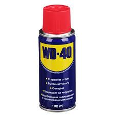 <b>Смазка проникающая WD-40</b> 100мл, аэрозоль в магазинах ...
