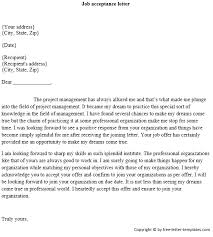 job acceptance letter sampleclick here to download