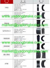 Heavy Duty Steel Brake Shoe 4656