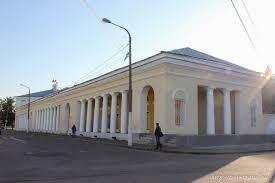 Торговые ряды в Костроме Путешествия по городам России Табачные торговые ряды