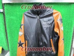 bates fake leather jacket