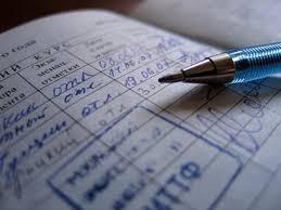 Диплом на заказ от рублей % проверка по антиплагиату Порядок написания