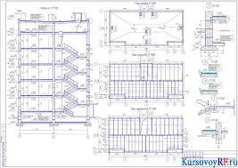 Курсовой проект здания пятиэтажного жилого дома с чертежами Проект по дисциплине Строительство