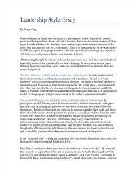 essays on leaders leadership essay sans technology institute