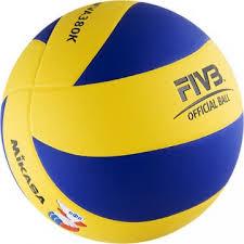<b>Мяч волейбольный Mikasa MVA380K</b> - Balls.ru