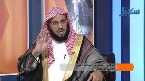 شاهد | كلام الشيخ عائض القرني عن مضايقة الحوثيين للعلامة محمد بن إسماعيل  العمراني - YouTube