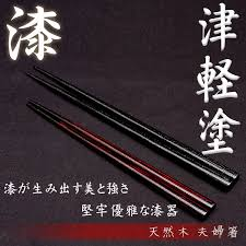 tsugaru lacquering couple chopsticks wooden figured silk gauze coat striped wave pattern paulownia trering ishioka industrial arts tang coating tsugaru