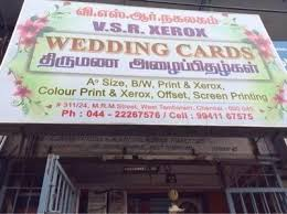 vsr wedding cards tambaram west chennai cd7b4 vsr wedding cards, tambaram west, chennai exclusive wedding card on wedding cards tambaram
