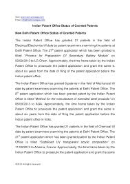n patent office launches real time patent grant status of innova   n patent office launches real time patent grant status of innovations filed before respective patent offices in and patent examination status