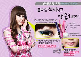 this makeup tutorial is inspired by bom s eyemake in etude house s 2ne1 makeup play endorts d so let s get started