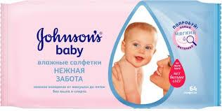 <b>Johnson's baby</b> (Джонсонс бэби) <b>салфетки влажные</b> нежная ...