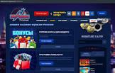 Официальный сайт знаменитого портала Вулкан Россия