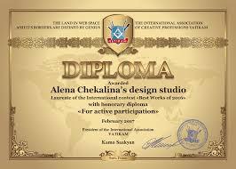 Почетный диплом За активное участие в Международном конкурсе  Почетный диплом За активное участие в Международном конкурсе