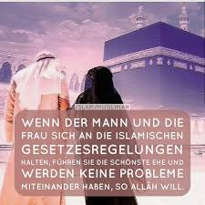 Photos In Instagram About Hashtags Islamsprüche