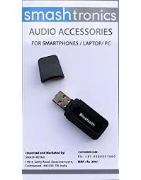 <b>Car Bluetooth</b> Kits