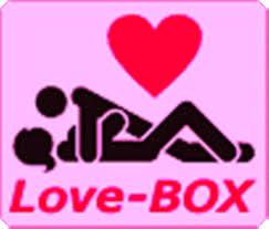 Сборник курсовых работ по Деталям машин Детали машин Работы  Сборник пошлых смс сообщений с функцией анонимной отправки sex box