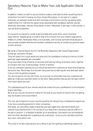secretary resume tips to make your job application stand outsecretary resume tips to make your job application stand out in addition  there    s no staff