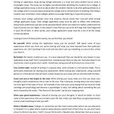 write my admissions essay admission