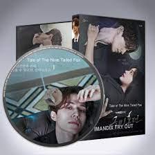 ตำนานรักจิ้งจอกเก้าหาง Tale of the Nine Tailed DVD 4 แผ่น ซีรี่ส์เกาหลีพากย์ ไทยหรือเสียงเกาหลีซับไทย ฿68