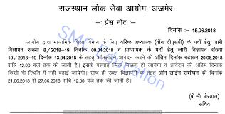Rpsc 2nd Grade Teacher 9000 Recruitment 2018 Rajasthan Senior