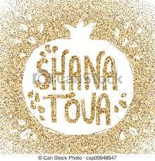 rosh hashanah greeting card rosh hashanah greeting card with pomegranate shana tova or jewish
