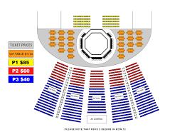 Comerica Seating Chart Phoenix Nitro Tickets Detail