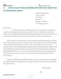 cover letter to the editor letter to the editor essay format cover  cover letter to the editor letter to the editor essay format cover letter editor scientific journal