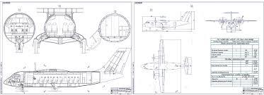 Чертежи воздушный транспорт самолеты курсовые скачать Чертежи РУ Дипломный проект Проектирование пассажирского самолета региональных местных воздушных линий