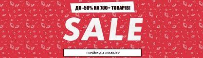 Кепка <b>Mishka</b> - <b>Мишка</b> - Classic Big Logo Black/Gray, цена 399 грн ...