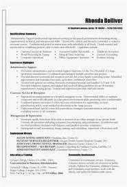 27 Professional Skills Resume Free Download Best Resume Templates