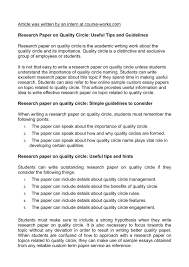 research paper on quality circle useful tips and guidelines