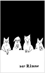 Illustrationおしゃれまとめの人気アイデアpinterest Laine Dorsey