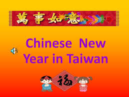 Chinese New Year Ppt Ppt Chinese New Year In Taiwan Powerpoint Presentation Id 541753