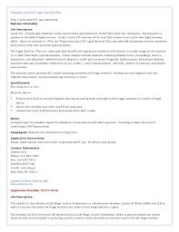 essay topics computer july 2018