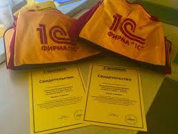 ООО Ризотек Конкурс дипломных проектов Конкурс дипломных проектов с использованием ПП 1С ‑ одна из наиболее важных форм работы сообщества 1С с молодежью Первый конкурс прошел в 2007 2008