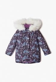 Купить детскую одежду для девочек <b>Saima</b> от 800 руб в интернет ...