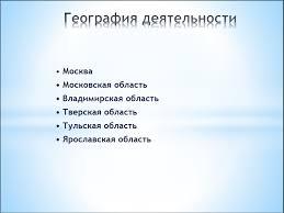 Страна Живых Переславль Центр лечения наркомании Центр  2017 08 11 113723