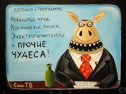 """Білборди з портретами угорських активістів і написом """"Зупинимо сепаратистів"""" з'явилися на Закарпатті - Цензор.НЕТ 6975"""